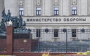 Правительство поддержало законопроект о денежном довольствии военнослужащих