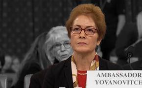 Экс-посол США рассказала, кто ее уволил на Украине