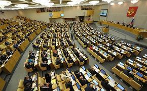В Госдуме оценили предложение  о минимальной зарплате для  медиков и педагогов
