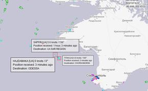 Украинские буксиры прибыли к месту передачи кораблей «керченской провокации»