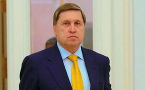 """В Кремле назвали предполагаемые сроки встречи """"нормандской четверки"""""""