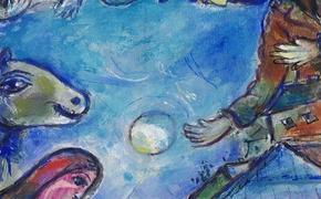 В Москве с молотка ушла картина кисти Марка Шагала
