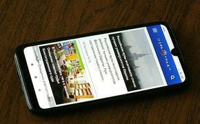 В Иране отключили интернет и мобильную связь