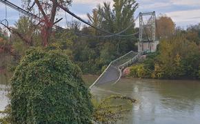 Во Франции обрушился мост, погиб подросток