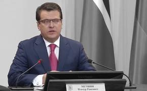 Мэр Казани возглавил комитет ООН