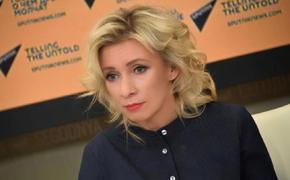 Захарова рассказала, что иногда ездит и на метро