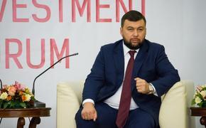 Лидер ДНР обнародовал главное условие возвращения республики в состав Украины
