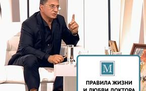 Доктор Александр Мясников  определил  диагноз историка  Соколова и считает, что доцент должен ответить как нормальный человек