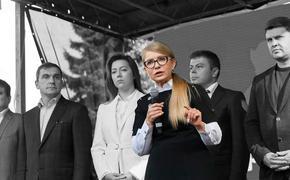 Стало известно, как Тимошенко поссорилась с Коломойским