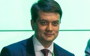 Рада рассматрит  вопрос о статусе Донбасса после саммита «нормандской четверки»