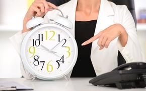 Пять минут – ещё не время