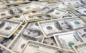 Россия вложила в гособлигации США еще 775 млн долларов