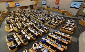 Прогноз о предстоящем распаде Украины на два государства огласили в Госдуме РФ