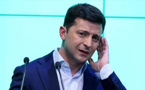 Попавший в опалу депутат «Слуги народа» проболтался, кто записал скандальный разговор?