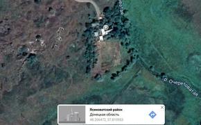 «Джокер» показал место, где ВСУ прячет тяжелую артиллерию