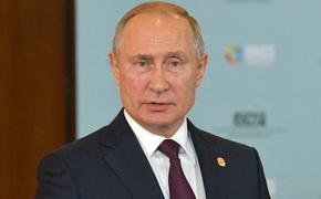 Путин сообщил о достижении самого низкого в современной истории России уровня безработицы