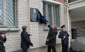 Памятник при жизни. Мемориальная доска и почетный караул полиции для депутата Горчакова - это сильно!