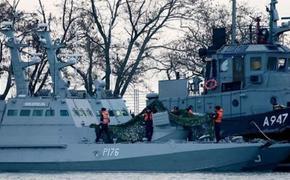 Украина обвинила Россию в краже унитазов