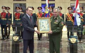 Минобороны России получило от Службы внешней разведки  карту Рихарда Зорге