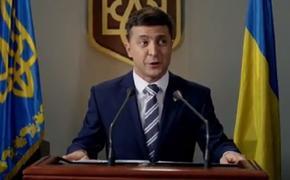 """Зеленский считает перемирие в Донбассе """"фейком"""""""