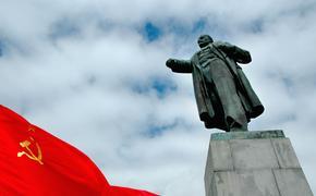 Оглашено «пророчество Нострадамуса» об объединении экс-республик СССР в 2020-м