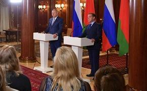 Медведев заявил о трудностях интеграции Белоруссии и России