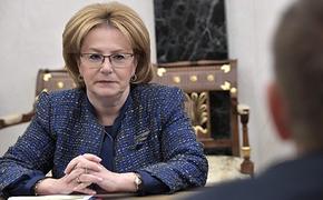 Скворцова  подписала приказ о решении отложить принятие  нового порядка медосмотра для водителей