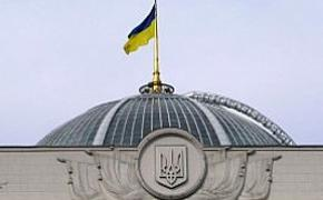"""В Раде высказались об обмане украинцев: """"Нами управляют те, кому Украина, в общем, не нужна"""""""