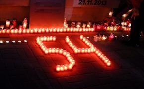 Рига 21.11.13: цифры, которые разделили жизнь