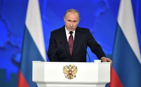 Путин заявил о рисках низкой инфляции для экономики