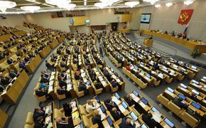 Прогноз о «самоуничтожении США» в случае их ядерного удара по РФ огласили в Думе