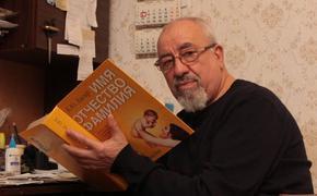Психолог Хигир: Многие «великие» родились в последний квартал года