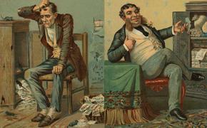 Смутное представление о деньгах, и откуда они берутся.  Бедность и кредиты