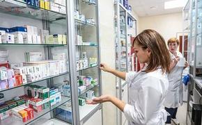 Аптечные сети начнут «наживаться» на болезнях россиян