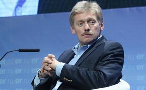В Кремле кадры казни в Сирии назвали шокирующими