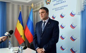 Лидер ЛНР объяснил отказ восставшей против Киева республики возвращаться на Украину