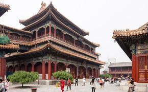 Пекин начинает давить на доллар своей криптовалютой