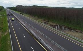 1 км М11 обошёлся в 700 млн руб - по две полосы за 10 лет строительства