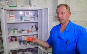 В Сети появилось видео из больницы Сахалина,где делают уколы просроченными лекарствами и повторно используют одноразовые материалы