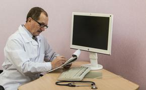 Шесть возможных первых сигналов организма о раковой опухоли обозначили врачи