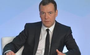 Медведев рассказал о росте реальных доходов граждан РФ