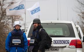 Стал известен запасной план Киева в отношении Донбасса в случае неудачи на «нормандском саммите»
