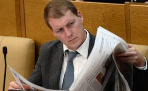 Российского экс-депутата, который очень не любил загнивающий запад, отстранили от работы в немецкой компании, и это не каламбур