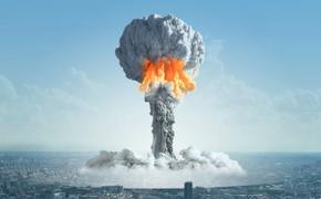 Самое разрушительное ядерное оружие является гарантом мира