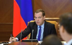 Медведев рассказал о своих планах на Новый год