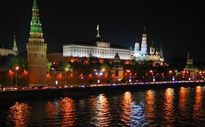 В Кремле не ожидают
