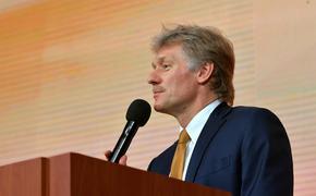 Песков рассказал об ожиданиях от встречи Путина и Зеленского
