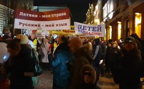 «Разогнать тьму светом!»: в Риге прошел митинг в защиту русских школ
