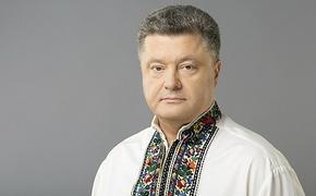 Спикер рады Разумков огласил сроки снятия неприкосновенности с Порошенко