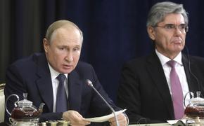 Путин на встрече с немецкими бизнесмена объяснил суть проекта